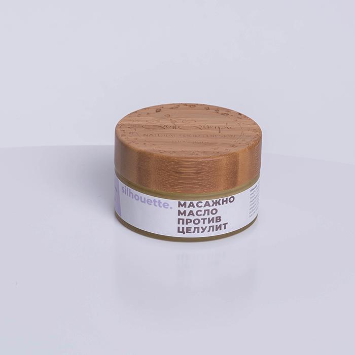 Натурално антицелулитно масло SILHOUETTE