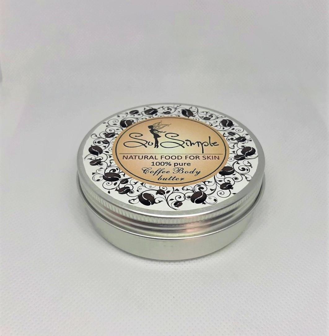 Натурално масло за тяло с екстракт от Кафе